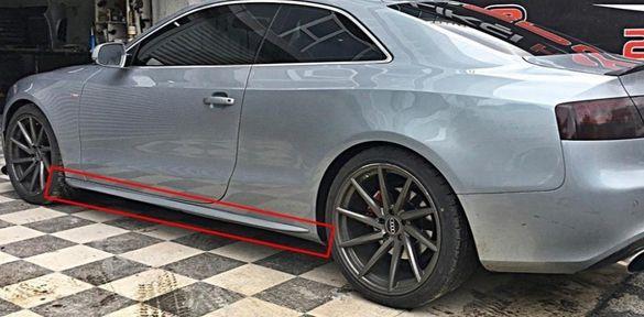 Лайсни за прагове Ауди А4 Б8 А5 б8 / Audi A4 B8 A5 B8