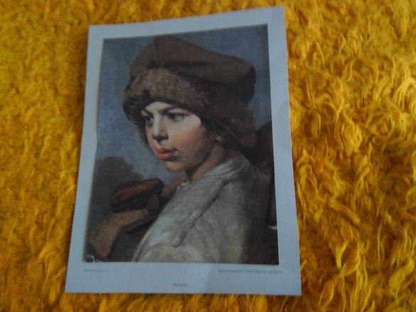 Репродукции на картини от Третяковската галерия