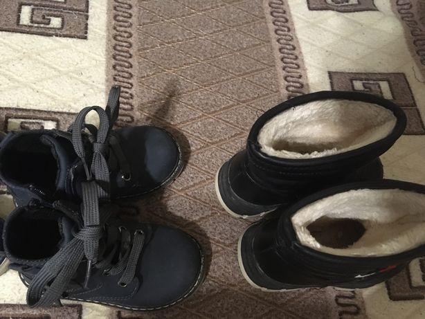 Обувь для мальчиков все сезоны