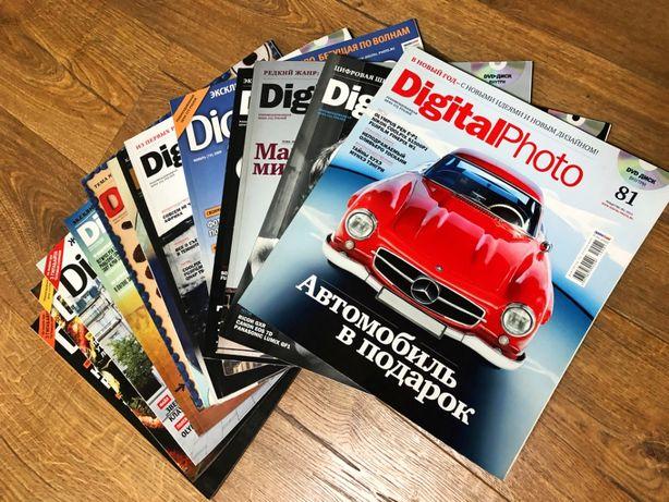 Журналы для фотографов Digital Photo