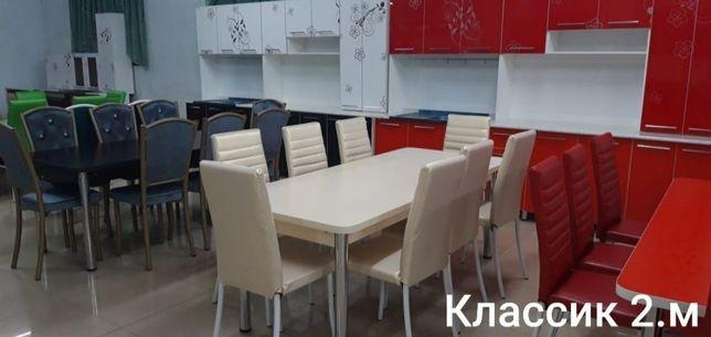 """Кухонный стол и стулья """"Классик"""" стол 2м и стулья 8 штук со склада"""