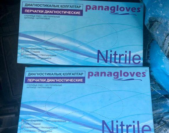 Продам нитриловые перчатки