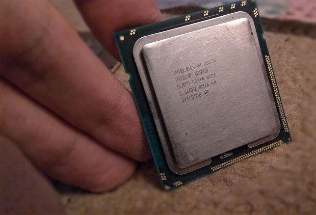 Procesor intel i7, Xeon !!!