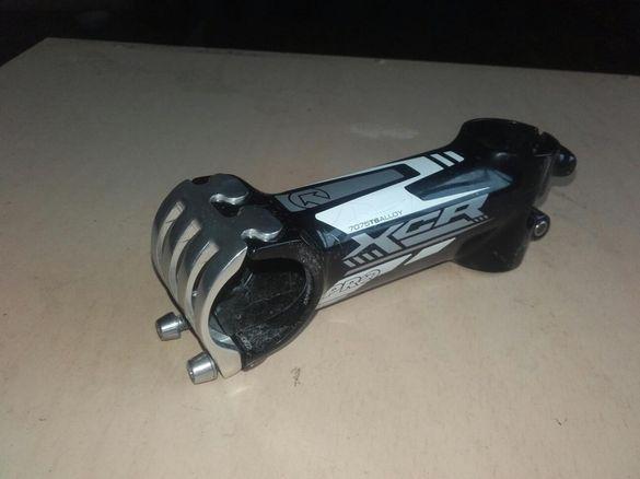 Лапа XCR Pro
