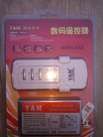 Intrerupator cu telecomanda ( remonte control power switch)