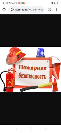 """Услуги пожарной безопасности""""ТОО Костанай Гарант"""""""