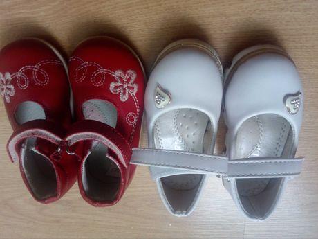Сладки обувчици за момиченце