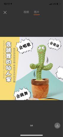 Говорящий повторюшка кактус игрушка