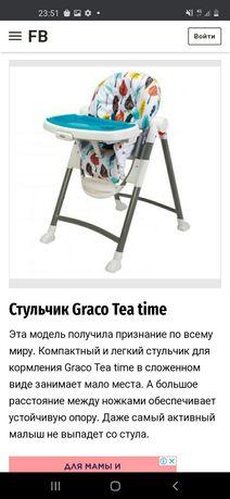 Продам стульчик для кормления Graco