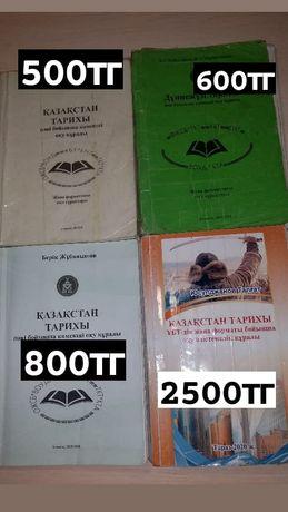 книги для подготовки на ент жубанышов, юсупджанов тарих, джт