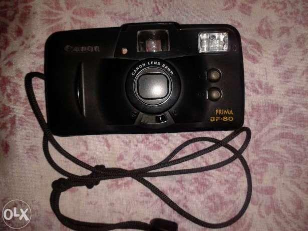 Aparat de fotografiat Canon