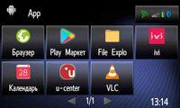 Блок навигации Navitouch NT3325 на Android