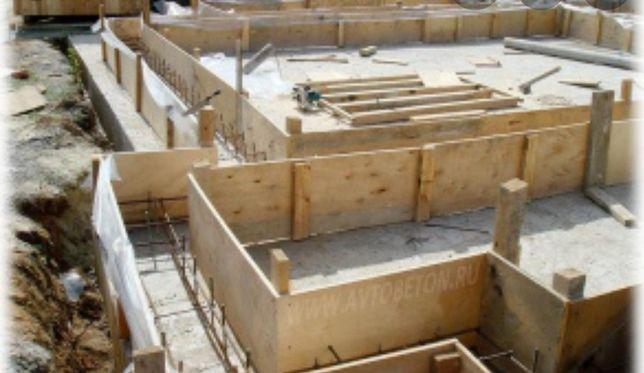 Фундамент құямыз  бетон