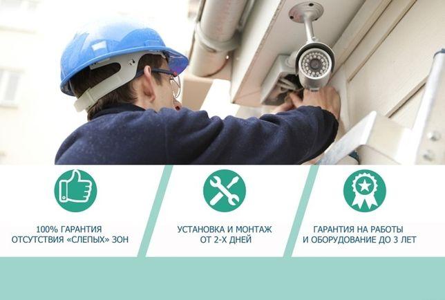 Установка и продажа камер видеонаблюдения в Алматы