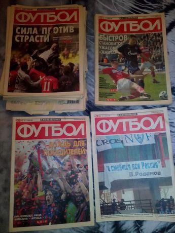 "Списание ""Футбол"" Русия плюс специални броеве"