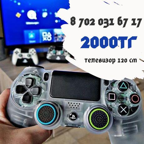Прокат Ps4/arenda Пс4/ Sony PlayStation 4