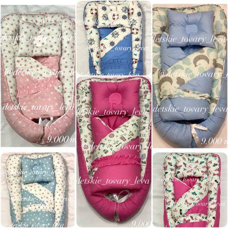 Коконы для младенцев с одеялом