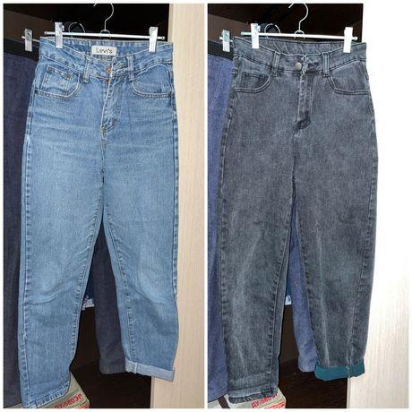 Женские джинсы синие, серые, голубые мом, трубы, бананы, скинни