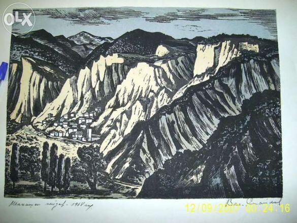 "Продавам картина на Веселин Стайков-""Мелнишки пейзаж"" -67г.- 55"