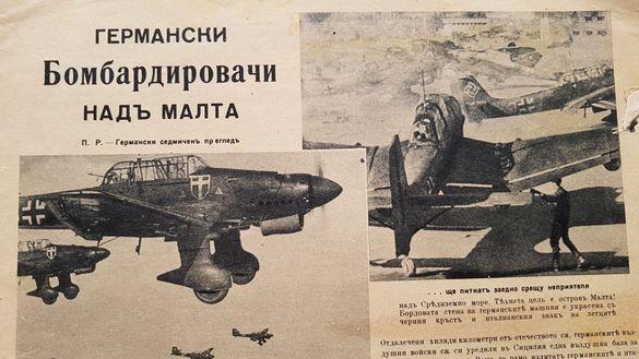 Списание Германия 1940 година.