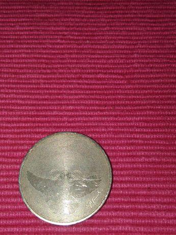 Moneda jocurile olimpice 1988