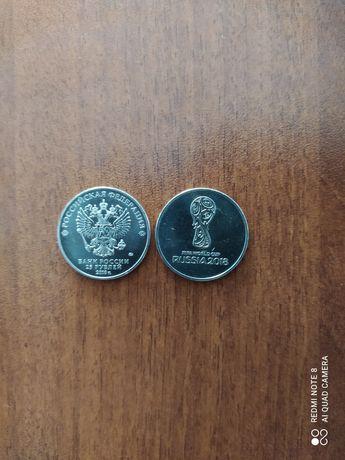 Обмен на другие монеты