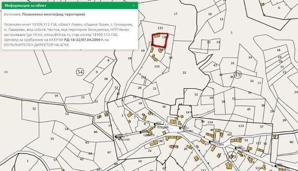 Продава Парцел в Ловеч, област-с.Гумощник площ 804 м2