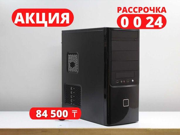Новый компьютер Core I5-3470/ОЗУ 8GB/SSD 128GB/Оптом/Офисый/Для работы