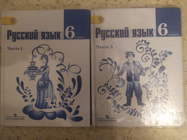 Учебник школьный