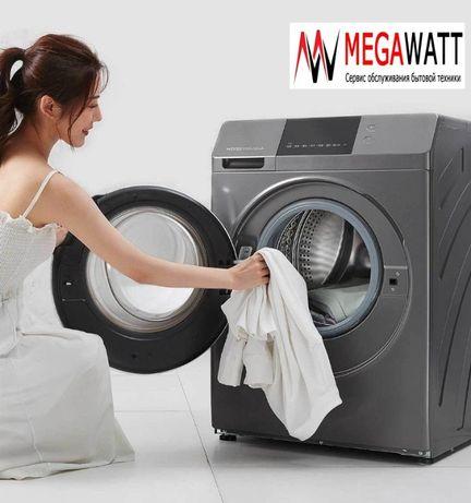 Профессиональный ремонт стиральных машин в г. Семей