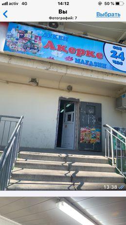 Срочно продам действющий продуктовый магазин в г.Актау