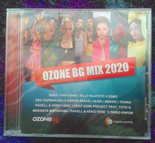 Ozone BG MIX 2020