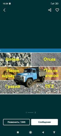 Доставка ЗИЛ Сникерс щебень песок отсев пгс камень глина щпс в Алматы