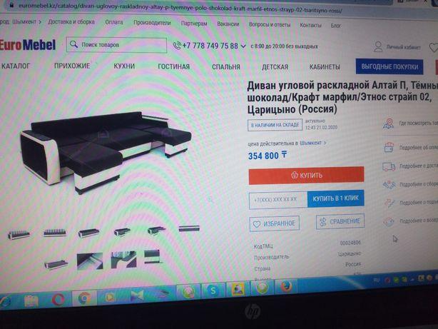 Продам комплект ортопедический диван с двумя креслами