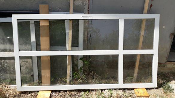 Остъклени алуминиеви рамки