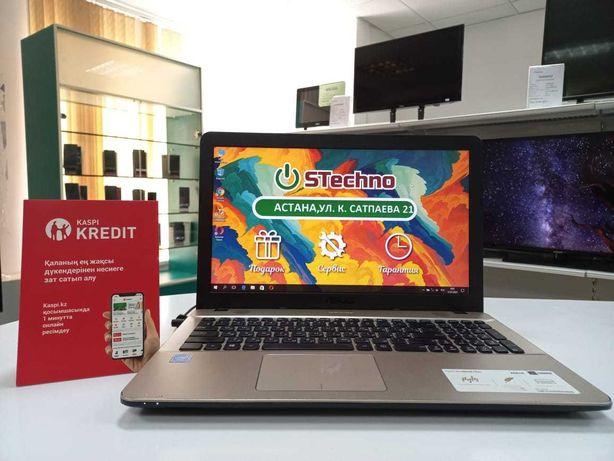 Ноутбук ASUS X541N (2016) Рассрочка 12м ! KASPI RED! Гарантия 1 год !