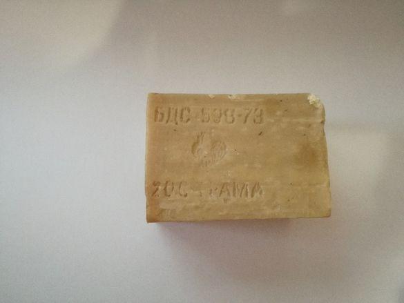 домашен сапун -3.00 лв за килограм