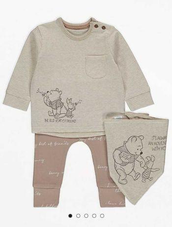 Бебешки дрехи от Англия
