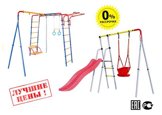 Дачные Игровые Детские Спортивные уличные Комплексы, Качели, Горки