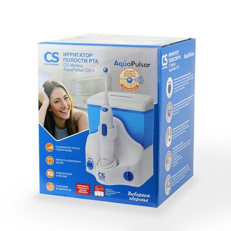 Ирригатор CS Medica AquaPulsar CS-2