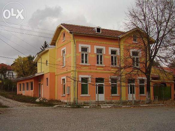 Къща с. Гривица общ. Плевен