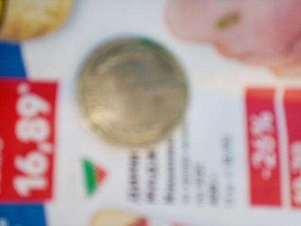 Монета 1 лев 1981