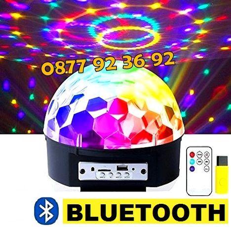 + BLUETOOTH ДИСКО ТОПКА / Блутут Диско лампа / LED Light Magic Ball