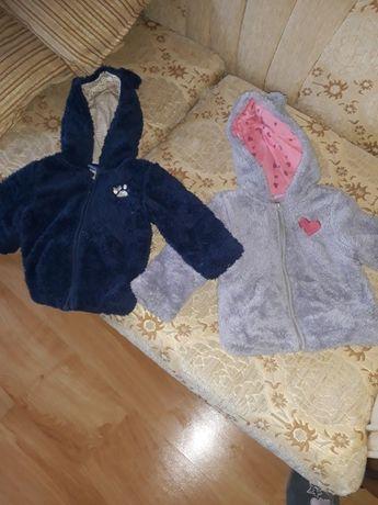 Есенно зимни якенца за момче и момиче близнаци
