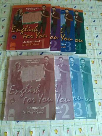 """Учебници по Английски For you"""""""