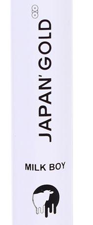 Japangold  лучший вкусы Японии, уже в продаже.