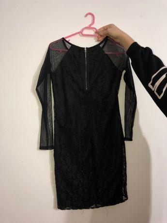 Официална рокля на Калиопе