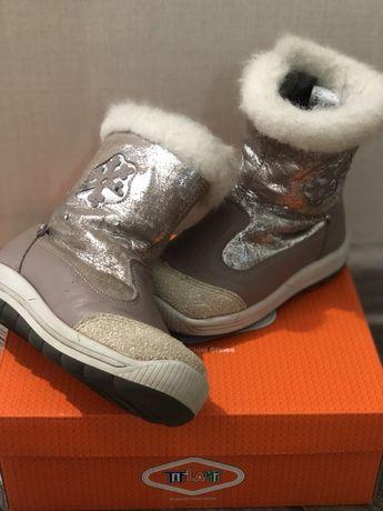 Продам детскую обувь Tiflani