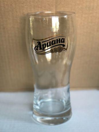 Чаши на страхотна цена