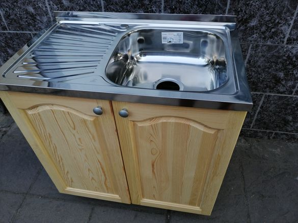 Кухненски шкаф с мивка бордова 80 /50